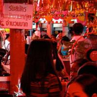 Thai beer bar
