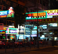 The best go go bar in Wan Chai hong kong