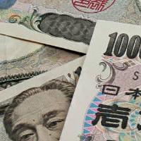 Japanese money yen
