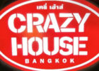 worst go go in bangkok