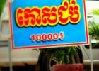 10000 Riel massage brothels in Phnom Penh