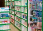 Cambodia pharmacy levitra