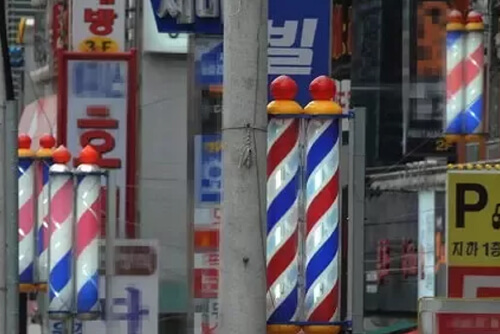 blow job barber shops in Seoul