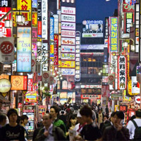 Busy streets in Tokyo