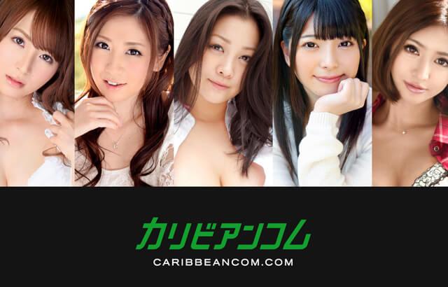 Caribbeancom porn site